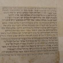 אנדרטה חלקת ירושלים