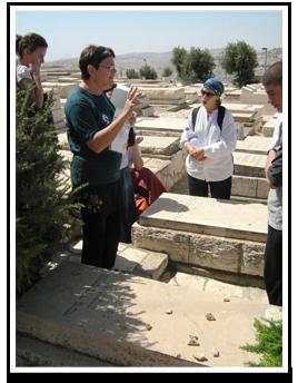 משפחות מסיירות בהר הזיתים