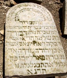 סיור בעקבות נשים פורצות דרך, בבית הקברות היהודי הר הזיתים
