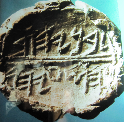מבחר סיורים בעיר דוד הקדומה