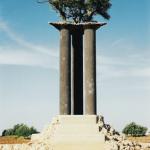 פסל רמת רחל
