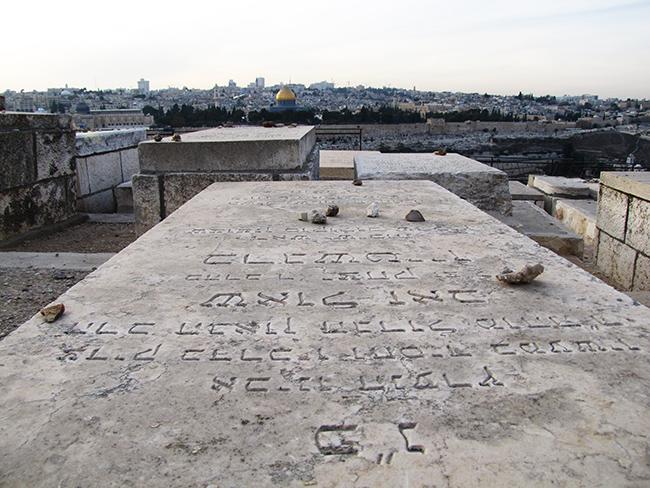 קברו של שאול זאב ברגשטיין בהר הזיתים