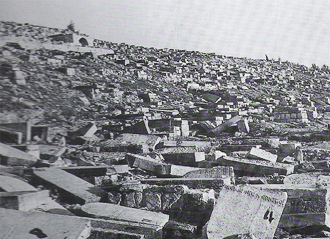[לפני] חילול בית הקברות היהודי בהר הזיתים