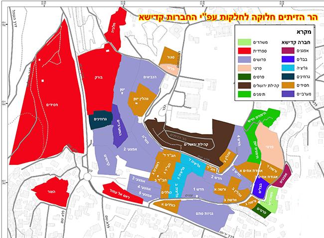 מפה: חלוקת החלקות בבית הקברות הר הזיתים, לפי החברות קדישא. מקור: ויקיפדיה