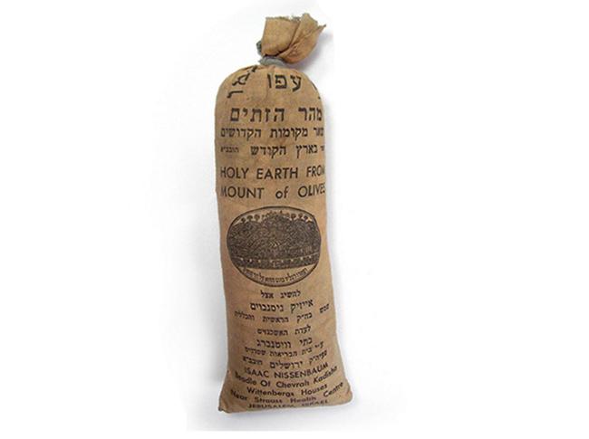 היו יזמים חרוצים כשמש חברה קדישא אייזיק ניסנבוים, שמכרו עפר מהר הזיתים שפוזר בקברי יהודים בגולה. פריט מקורי מאוסף משפחת פיינגרש. מוצג נכון לעת כתיבת פוסט זה בבית יד לבנים ברעננה